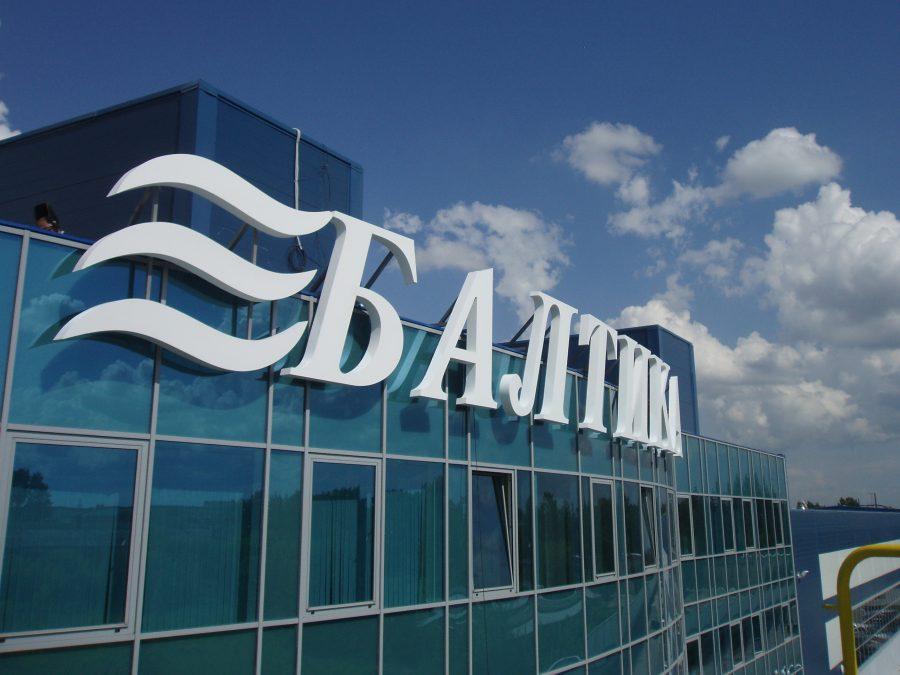 Официальный сайт компании балтика государственная транспортная лизинговая компания оао официальный сайт